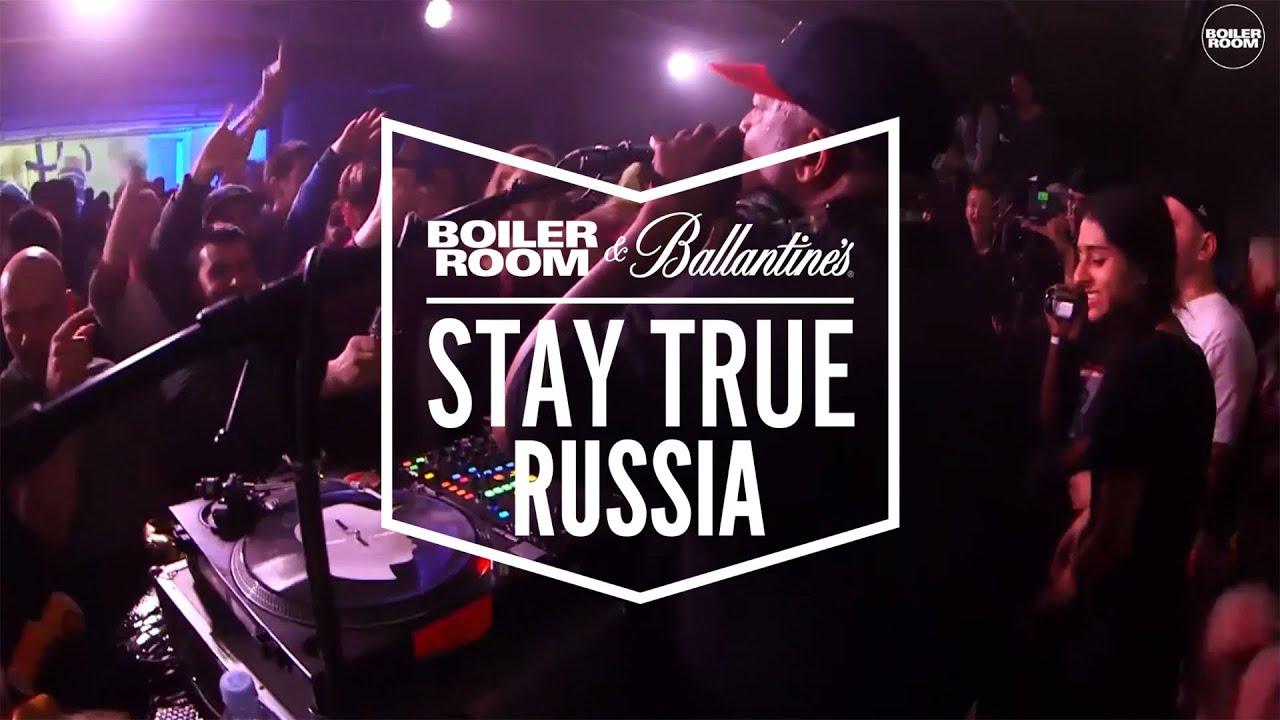 DJ Premier @ Moscow