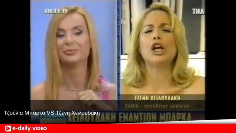 Top 10 μαλλιοτραβήγματα στην Ελληνική TV