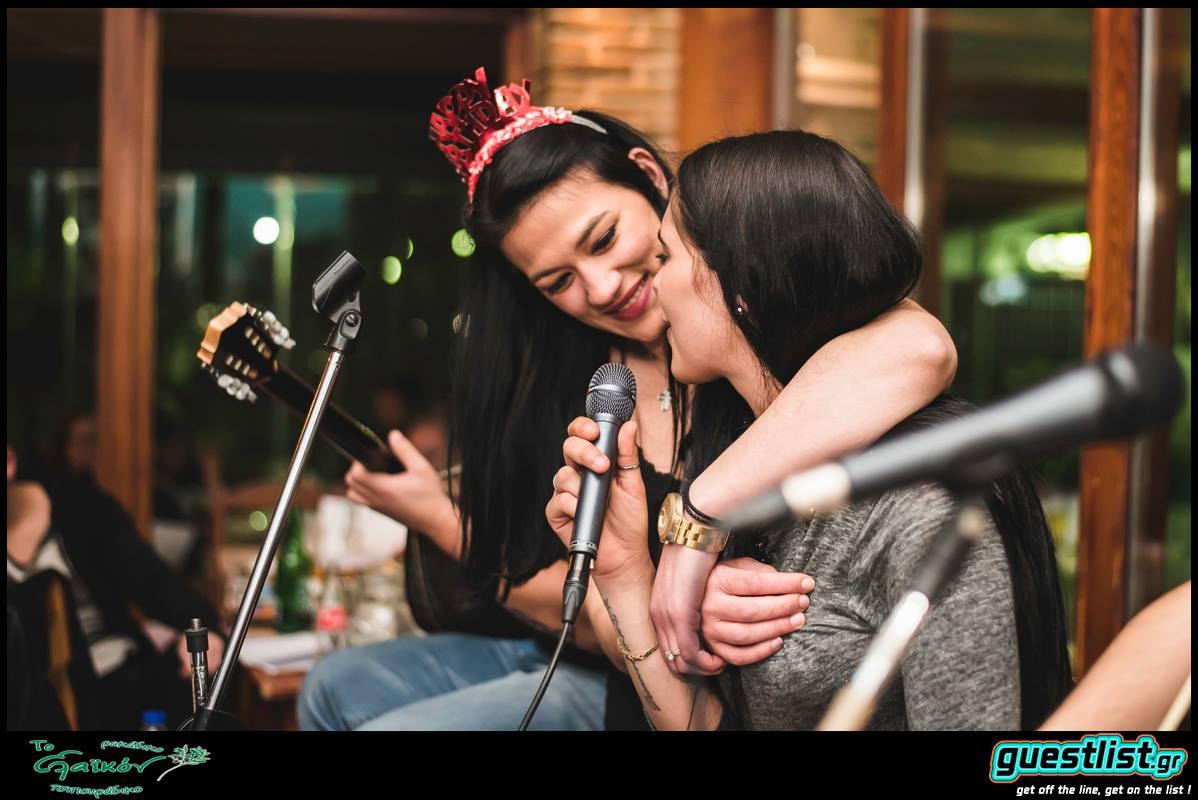 Karaoke night @Το Ελαϊκόν - Wednesday 3 March 2019
