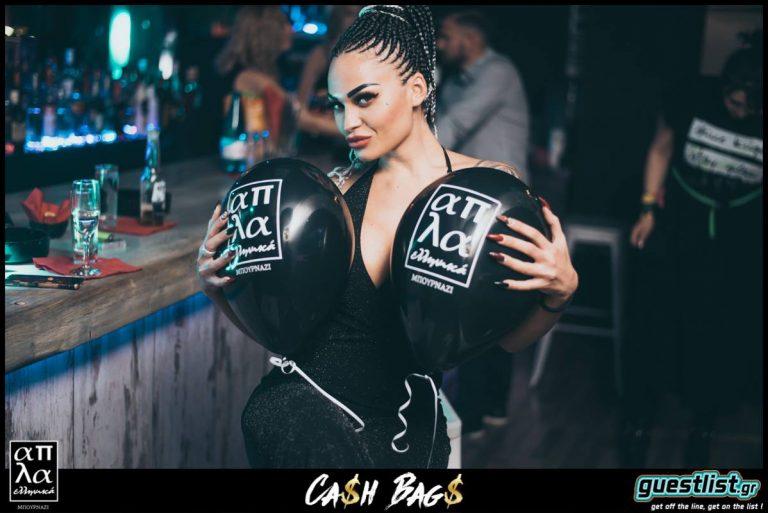 Cash Bags @ Απλά Ελληνικά Μπουρνάζι – Thursday 4 April 2019
