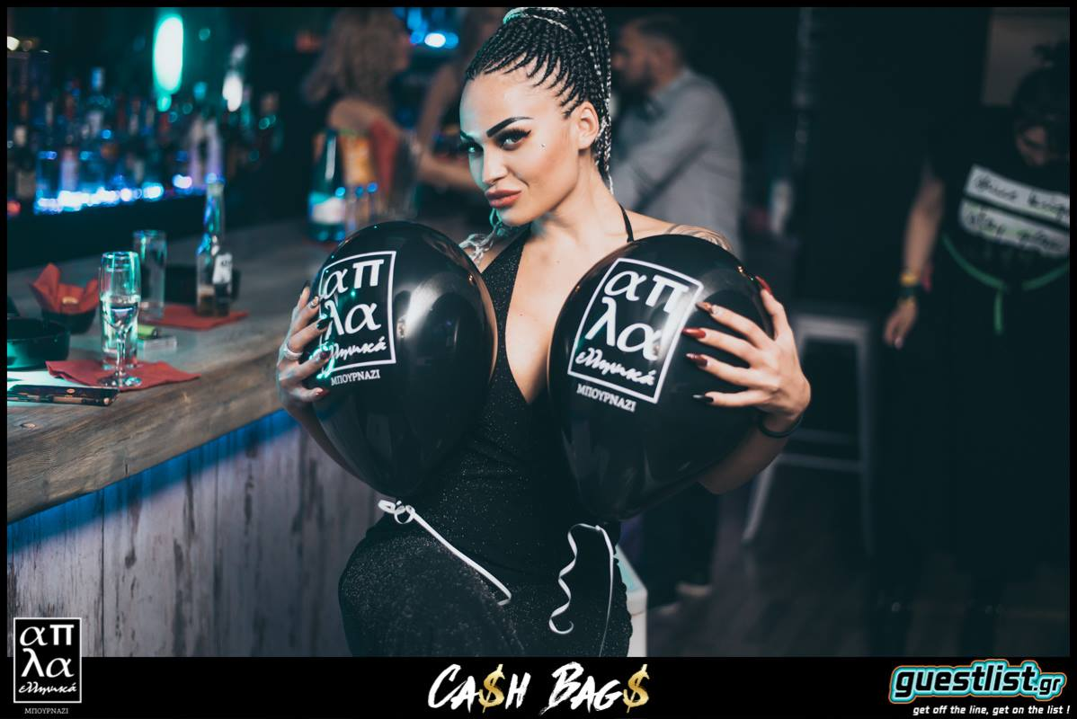 Cash Bags @ Απλά Ελληνικά Μπουρνάζι - Thursday 4 April 2019