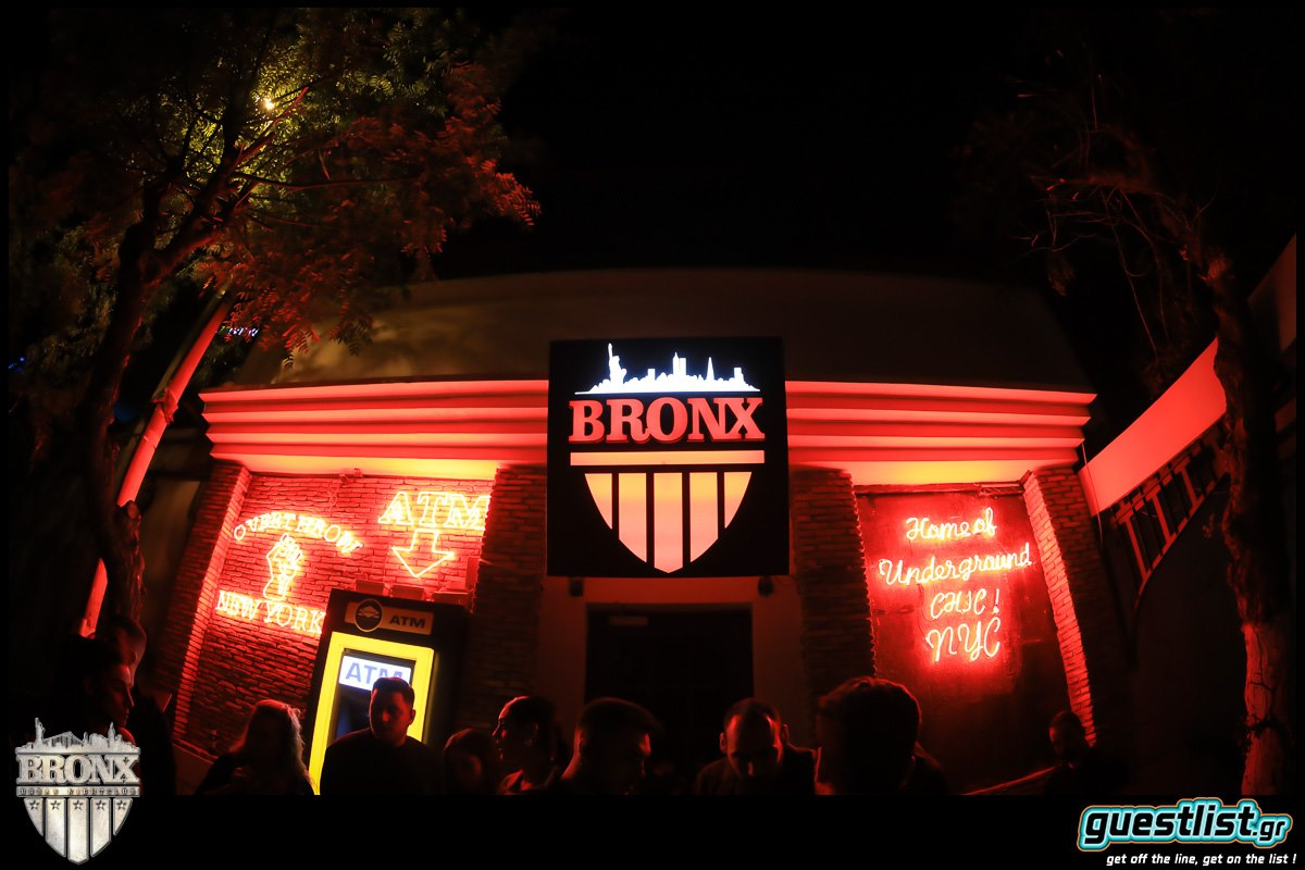 Bronx Urban Nightclub - welcome to the jungle